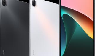 Xiaomi khẳng định sự kết hợp hoàn hảo giữa công việc và giải trí với sản phẩm Xiaomi Pad 5 và bộ sản phẩm trong hệ sinh thái Xiaomi FlipBuds Pro, Mi WiFi Range Extender AC1200