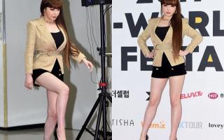 Park Bom bị gọi là 'búp bê tình dục' khiến cộng đồng fan phẫn nộ