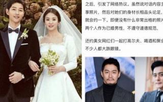 Động thái của Song Joong Ki trước nghi vấn bị Song Hye Kyo ly hôn vì đua đòi đi săn gái cùng Jang Dong Gun